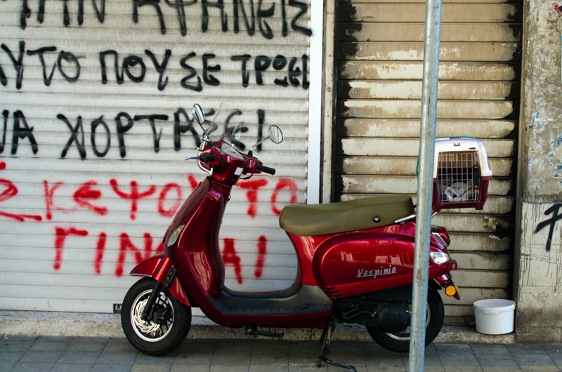 Limassol5